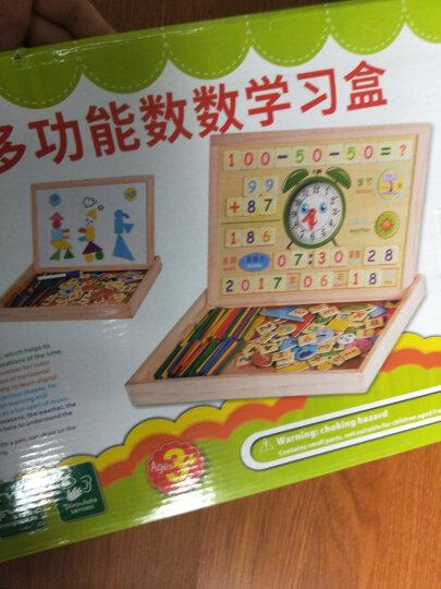 可爱布丁 儿童玩具男孩拼图双面磁性奇妙小画板3-6岁女孩子早教玩具节日学生日创意礼物 晒单图