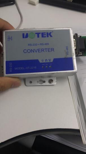 宇泰高科(utek) 有源RS232转RS485接口转换器双向转换即插即用防浪涌UT-2216 晒单图