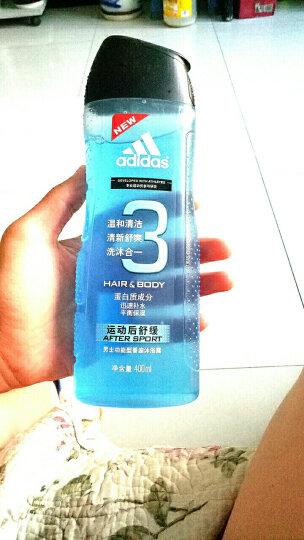 阿迪达斯(Adidas)男士洗护二合一运动后舒缓香波沐浴露400ml 持久留香控油清凉爽肤 晒单图