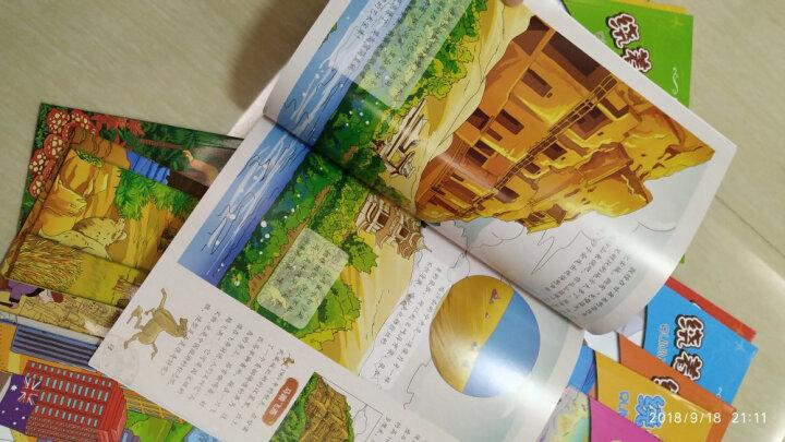绕着地球跑一圈绘本(第3辑):中华之旅(套装共6册) 晒单图