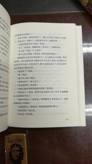 卡夫卡短篇小说集(精装版) 晒单图