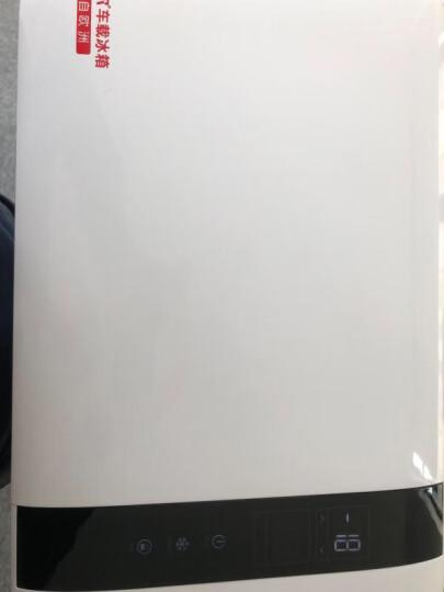 英得尔T20豪车标配双温双控车载冰箱压缩机制冷小保温车家两用迷你 晒单图