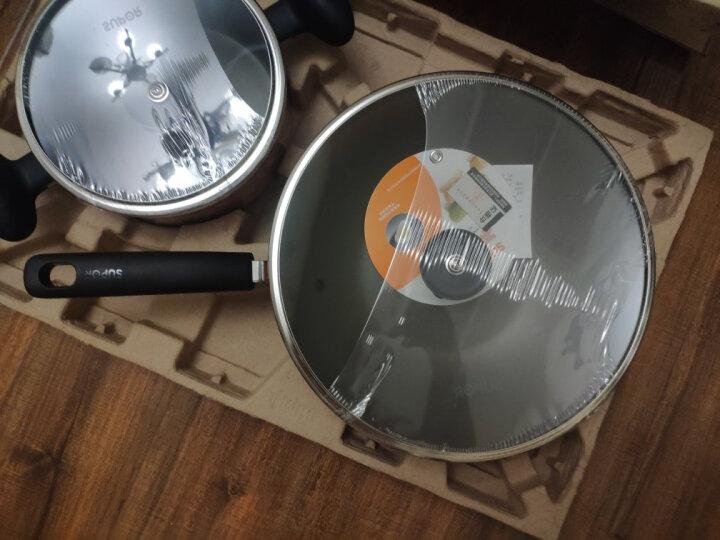 苏泊尔(SUPOR) 不粘锅厨具锅具套装炒锅汤锅奶锅套装二件套TP1616E 晒单图