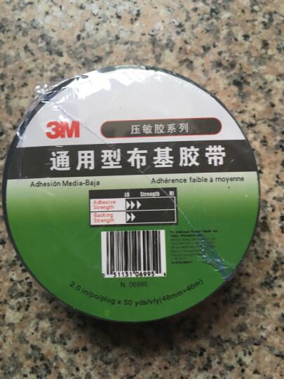 3M 3903布基胶带 密封固定标示强力地毯无痕胶带 管道包扎办公用品 黄色 60MM*46M 1卷 晒单图