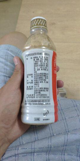 丘比(kewpie)沙拉汁 焙煎芝麻口味沙拉汁340ml 晒单图