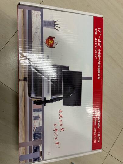 乐歌(Loctek)显示器支架 桌面底座旋转升降液晶电脑显示器支架臂 电脑升降架 17-35英寸 F8A 晒单图