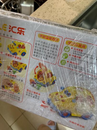汇乐玩具(HUILE TOYS) 益智玩具  智能问答卡通火车 儿童电动托马斯万向电动 音乐双语 556 晒单图