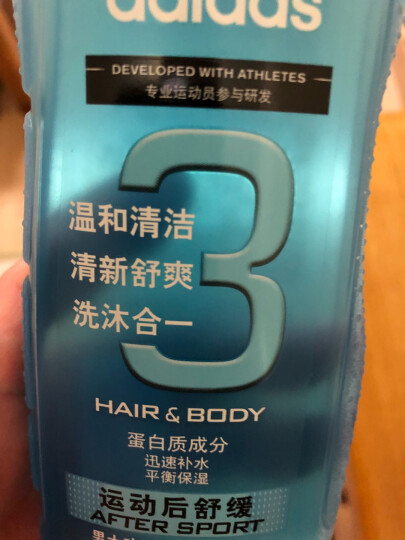 阿迪达斯(Adidas)男士洗护二合一运动后舒缓香波沐浴露250ml 持久留香控油清凉爽肤 晒单图