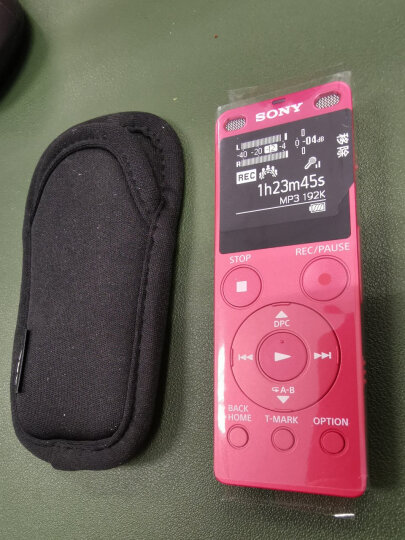 索尼(SONY)录音笔ICD-UX560F 4GB 粉色 数码专业智能降噪 商务学习采访培训 高清远距录音取证 晒单图