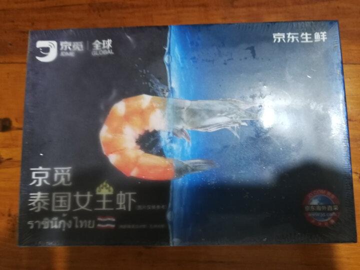 京东海外直采 泰国活冻白虾/女王虾(大号) 400g 16-20只/盒 原装进口 晒单图