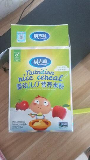 英吉利(yingjili)舒儿膳营养细米粉 3段核桃燕麦小米多种谷物粉-碗冲型 225g/盒 晒单图
