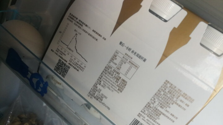 新希望 活润大果粒 玫瑰+樱桃 370g(2件起售)风味发酵乳酸奶酸牛奶 晒单图