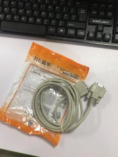 晶华 DB9公对公9针串口连接线 电脑COM口RS232连接打印扫描仪POS数控床条形码机直连线传输1.5米 贝吉色B120E 晒单图