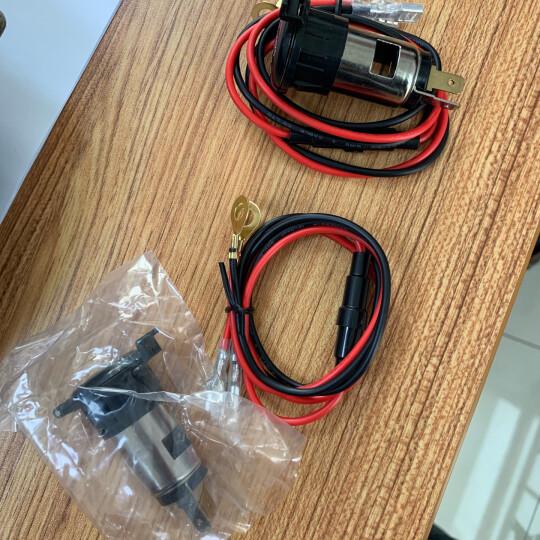 WUPP汽车点烟器母座改装车充插座车用电源插座摩托车改装点烟防水取电器车充座12V带线 硬盖座+格里芬双USB+60cm线 PE袋 晒单图