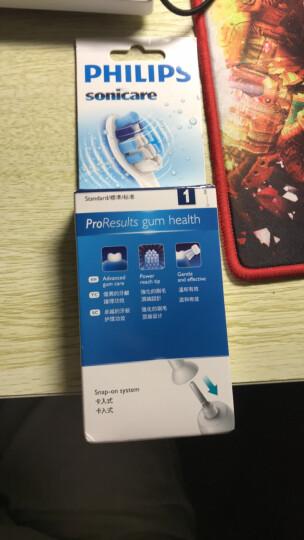 飞利浦(PHILIPS) 电动牙刷头 牙龈护理 1支装 HX9031 适配HX6803/6806/6807/6808/6856/6859 晒单图