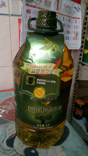 金龙鱼 食用油 添加10%特级初榨橄榄油食用植物调和油5L(新老包装随机发放) 晒单图