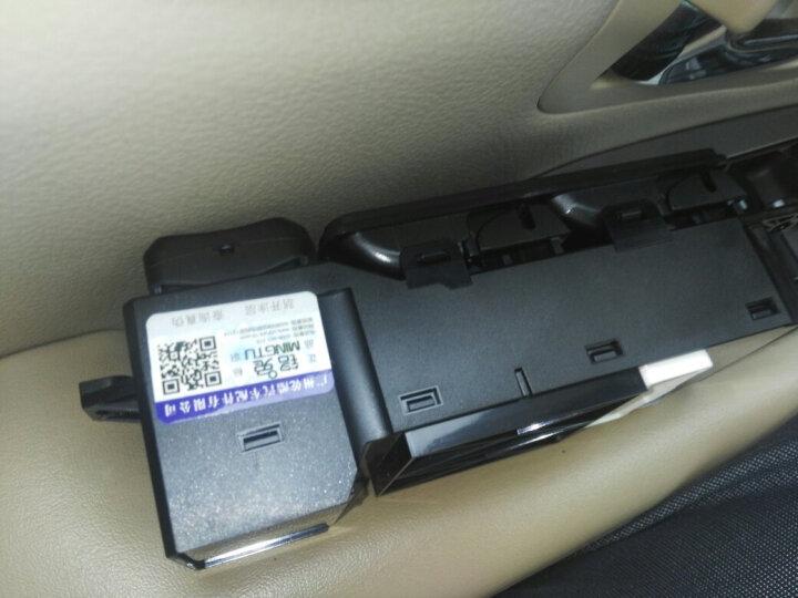 铭兔开关适用于比亚迪S6升降器开关总成 M6电动车窗玻璃开关 前左主开关 S6电动窗开关 比亚迪S6/M6/F6(前右)单开关 晒单图