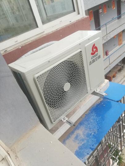 志高(CHIGO)2匹 定速 冷暖 圆柱柜机 静音 立方送风 触摸控制(NEW-LD18C1H3) 晒单图