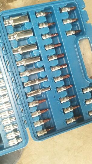 臣源汽修工具组合套装家用工具箱汽车维修工具套装汽保扳手套筒 121件弯柄大套装 晒单图