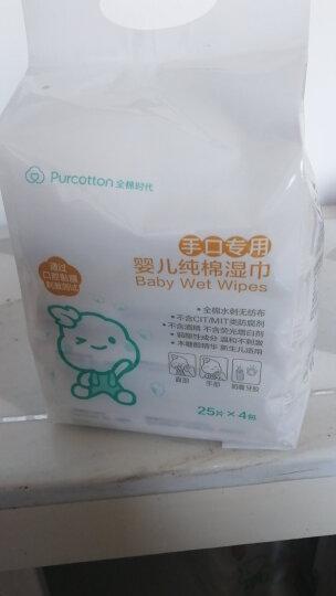 全棉时代 湿巾湿纸巾婴儿湿巾婴儿手口湿巾宝宝新生儿纯棉小包抽纸巾手帕纸手口专用 4包/提*4 晒单图