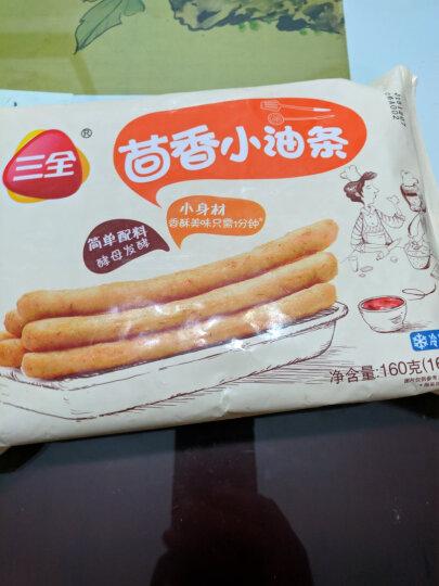 三全 茴香小油条 160g (早餐 火锅食材 烧烤 2件起售) 晒单图
