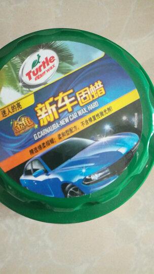 龟牌(Turtle Wax)金龟新车蜡汽车蜡镀膜蜡打蜡去污划痕防护水晶棕榈蜡 汽车用品G-2058 220g 晒单图