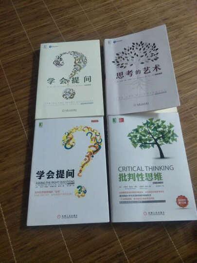 批判性思维+学会提问 逻辑思维 思维导图 智力与谋略 套装书2册 励志书籍  晒单图