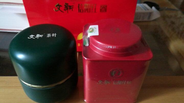 买一赠一 文新茶叶 信阳红茶信阳毛尖高香红茶新茶(金骏眉工艺)100g红茶包邮 晒单图
