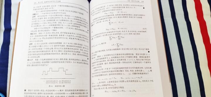 应用随机过程 概率模型导论(第11版) 晒单图
