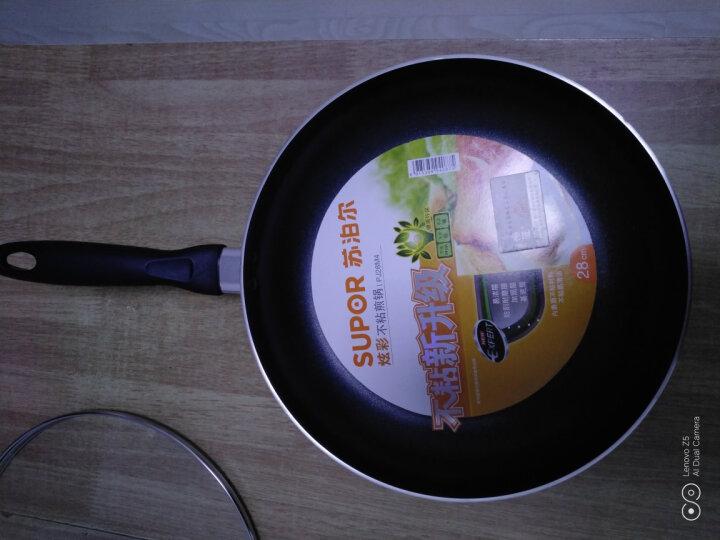苏泊尔28cm好帮手炫彩燃气灶专用不粘煎锅挂件款PJ28M4/包装款EJ28M4随机发货 晒单图