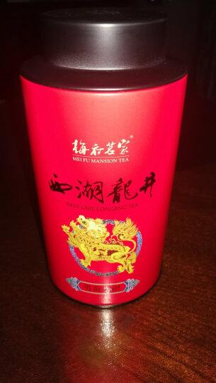 2020新茶上市 梅府茗家茶叶 茗茶 绿茶 西湖龙井茶老茶树明前特级罐装125g 春茶 狮罐 晒单图