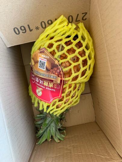 台湾金钻凤梨 1个装 单果1kg以上 新鲜水果 晒单图