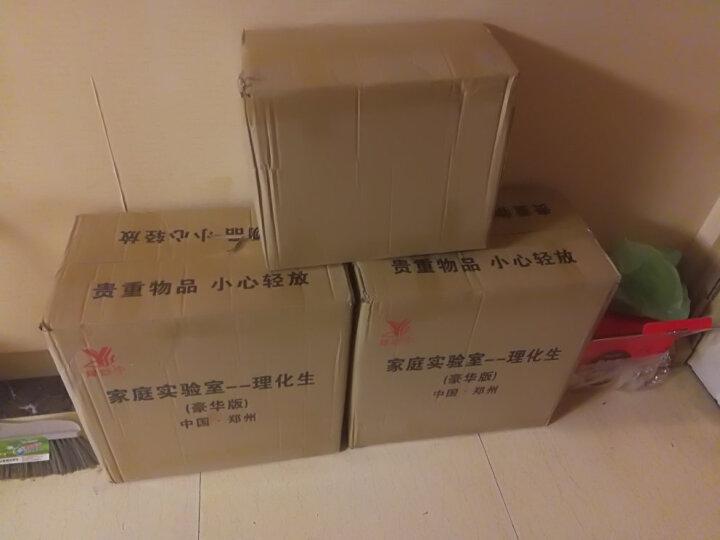 初中物理化学生物实验器材箱全套装豪华电学实验盒试验箱教学仪器 晒单图