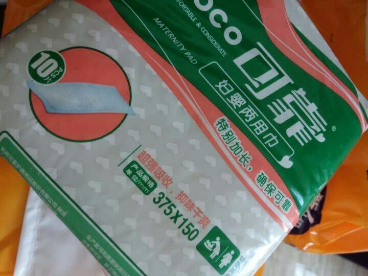 可靠 妇婴两用巾 婴儿产妇卫生巾 纸尿片S号10片*24包 【37.5*15cm】 晒单图