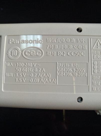 爱乐普(eneloop)充电电池5号五号2节高性能套装适用数码遥控玩具KJ50MCC20C含50便携充电器 晒单图