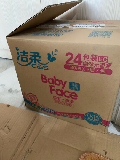 洁柔(C&S)湿巾 BabyFace婴儿湿巾 亲肤80片*6包(礼盒装 翻盖装保湿 婴儿宝宝baby专用湿纸巾)整箱销售 晒单图
