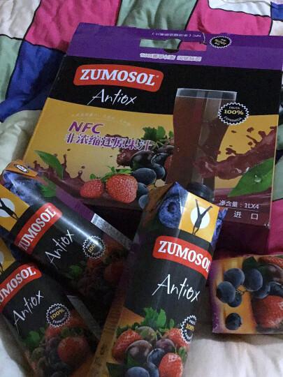 西班牙进口 NFC果汁 赞美诗(ZUMOSOL) 葡萄蓝莓草莓混合果汁100%纯果汁1L*4瓶礼盒装 晒单图
