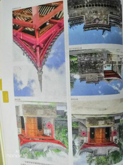 辽宁吉林黑龙江古建筑地图:中国古代建筑知识普及与传承系列丛书中国古建筑地图 晒单图