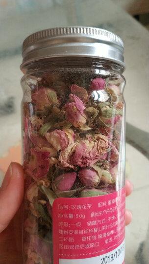 漫悠  花草茶 玫瑰花茶 法兰西无硫干花 玫瑰2盒装120g 晒单图