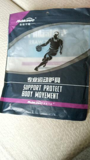 曼迪卡威髌骨带护膝半月板保护跑步篮球加压带登山徒步骑行运动护具护漆 粉红色 晒单图