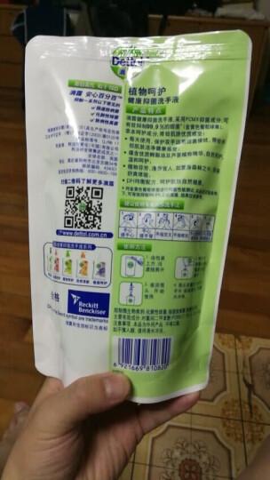 滴露Dettol 植物呵护抑菌洗手液套装(500g送300g+450g补充装*4袋) 晒单图