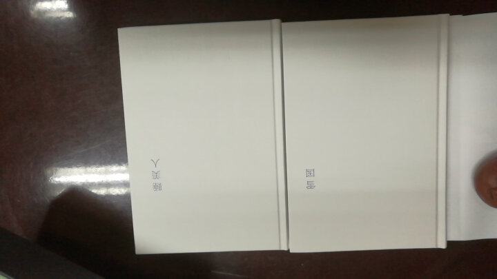 川端康成:雪国(全新精装版) 晒单图