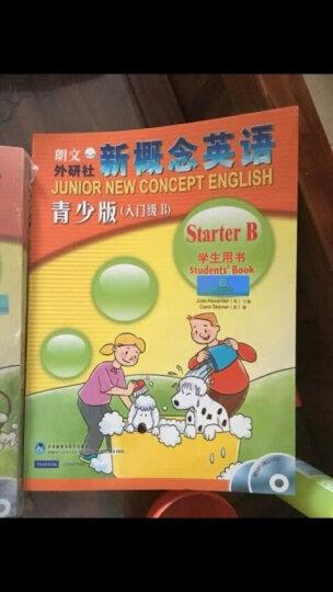 朗文外研社·新概念英语(青少版)(入门级B)(练习册) 晒单图
