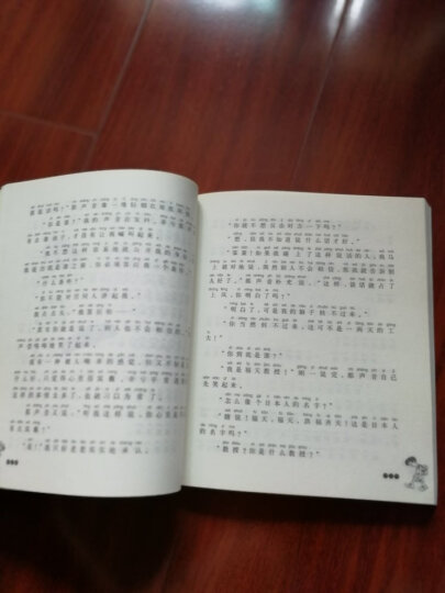 李大米和他的影子(注音版) 晒单图