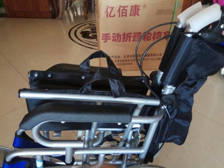 亿佰康 轮椅折叠轻便 老年人轮椅车儿童手动便携轮椅免充气小轮椅实心胎旅游旅行代步车 免充气轮椅蓝色 晒单图