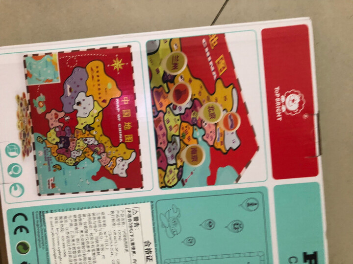 特宝儿(topbright)鳄鱼磁性迷宫儿童玩具宝宝益智玩具男孩女孩 晒单图