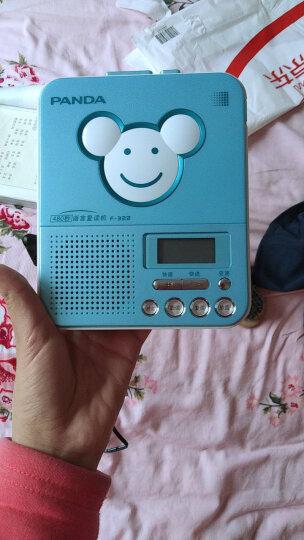 熊猫(PANDA)F-322复读机磁带便捷式录音机英语学习机随身听单放机播放机(蓝色) 晒单图