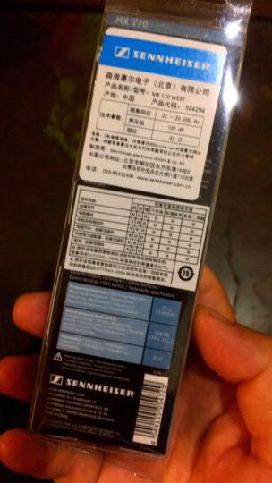 森海塞尔(Sennheiser)MX170 简约入门基础款立体声耳塞 手机耳机平头塞 强劲低音 黑色 晒单图