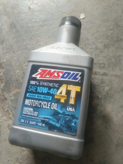 AMSOIL安索10w40进口摩托车机油全合成 四冲程豪爵铃木正品0.946L 晒单图