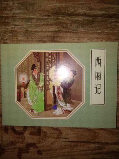 传统故事精选 1(套装共10册) 晒单图